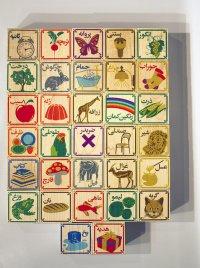 zabawki i klocki dla dzieci